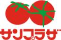 サンプラザ(高知)