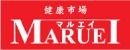マルエイ(熊本)