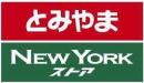 ニューヨーク・エボリューション