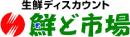 鮮ど市場(宮崎)